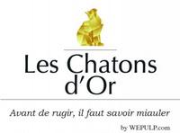 Logo-Chatons-dOr-par-Wepulp-2.jpg