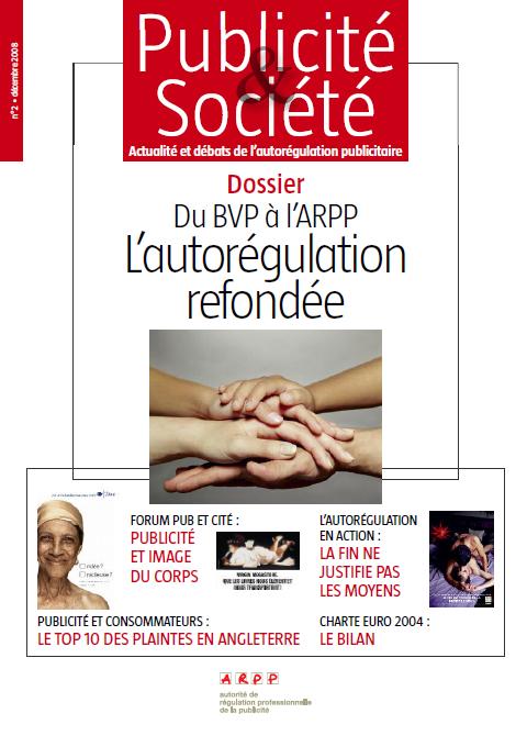 Publicité et société – n°2 décembre 2008