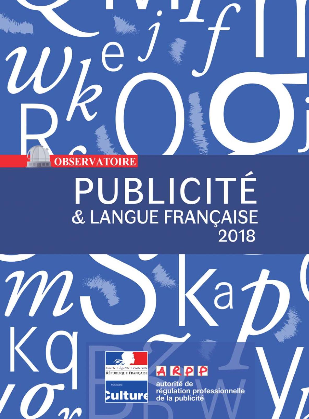 Observatoire publicité et langue française 2018